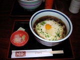20050423_yamasato