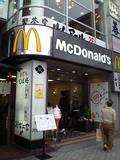 20050509_mac