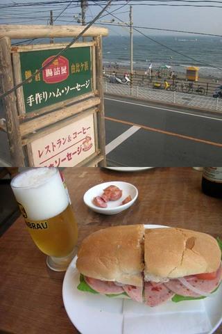 20050821_chozumeya
