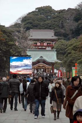 20060101_hachimangu