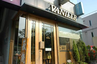 20060502_vanille_shop