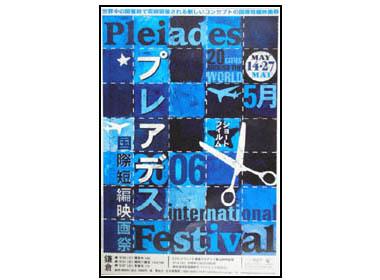 20060527_pleiades_1