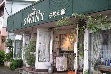 20060527_swany_1