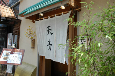 20060617_tensei
