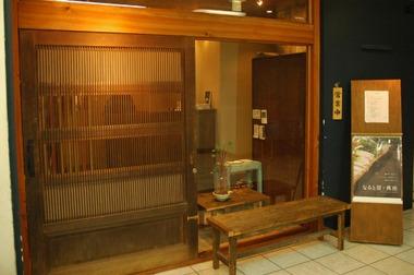 20060626_narutoya2