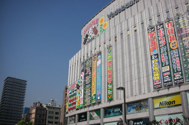 20060804_akihabara