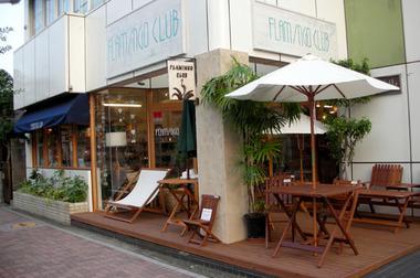 20060805_flamingo_club