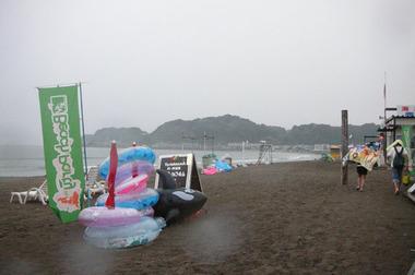 20060812_yuigahama