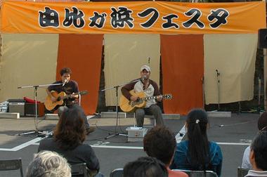 20061105_yuigahama_duo