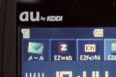 20061111_kddi