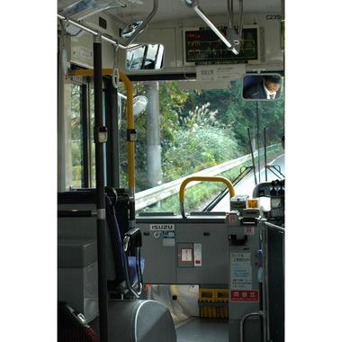 20061118_bus