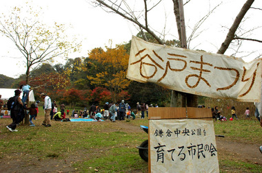 20061126_yatomatsuri