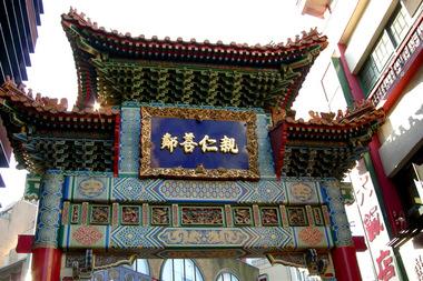 20061202_chukagai_gate_2