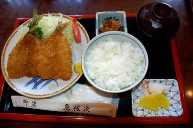 20061203_uosaji