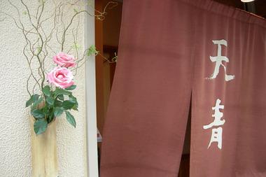 20061205_tensei2