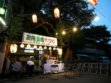 20070819_kubizuka2