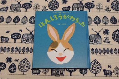 20070913_book1