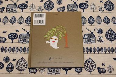 20070913_book2