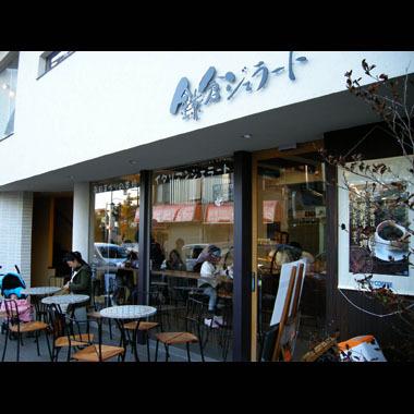 20071118_kmakura_gelato2