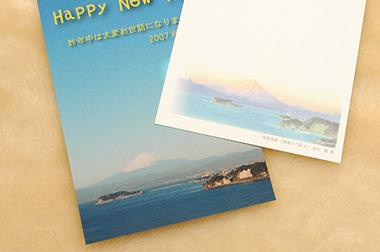 20070101_newyearcard