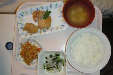 20070202_hosp_food2