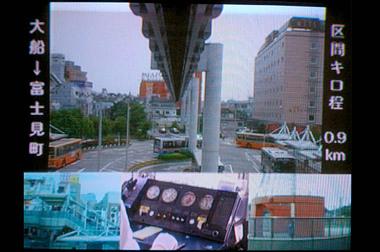 20070404_monorail_dvd2