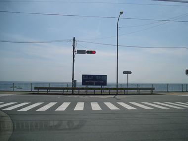 20070430_akiya