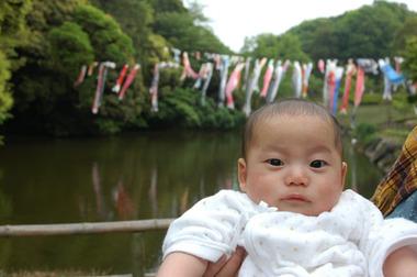 20070505_nagi