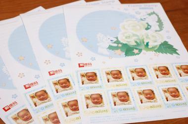 20070506_stamp