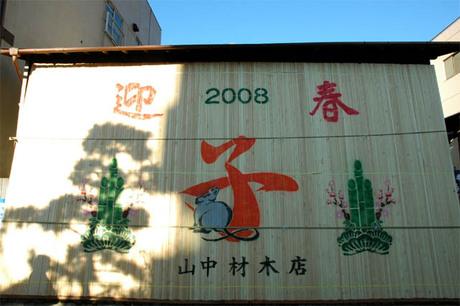 20080101_wakamiya2
