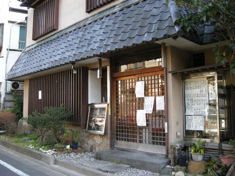 20080105_uosaji_2