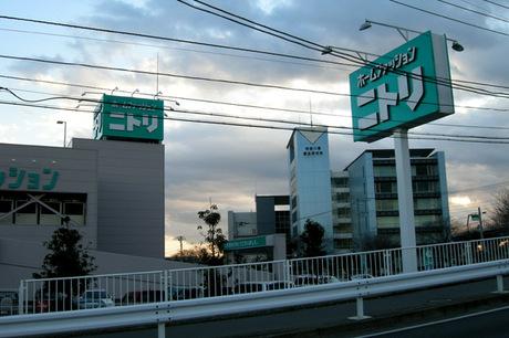 20071216_nitori