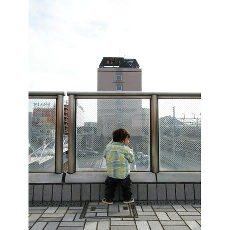 20080309_nagi