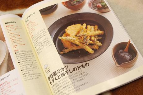 20080318_book