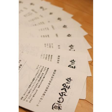 20080409_kamakura_road1