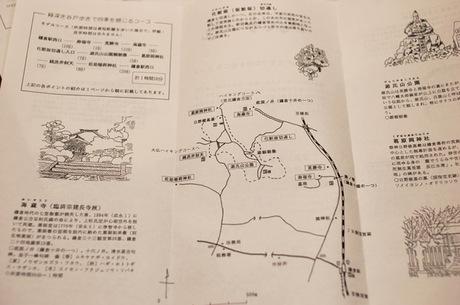 20080409_kamakura_road2