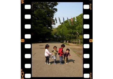 20080422_park1