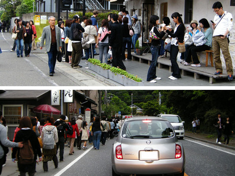 20080505_kamakura