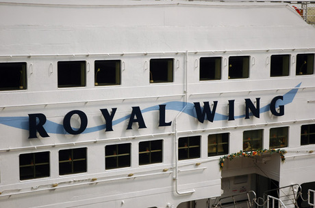 20080528_5_royal_wing2