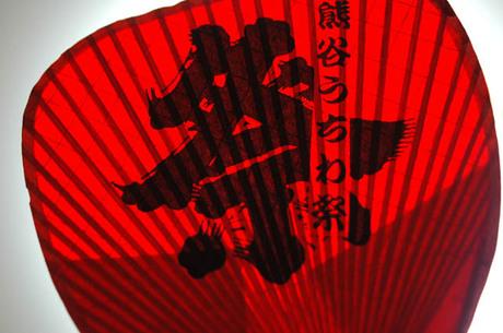 20080721_uchiwa3