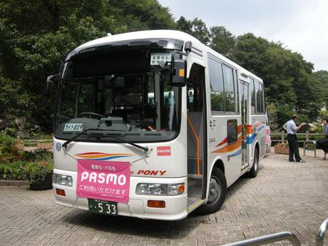 20080907_bus
