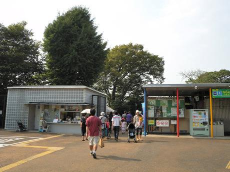 20080914_nogeyama