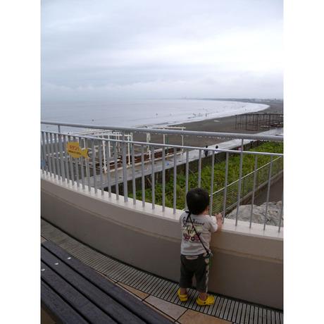 20080921_enosui4