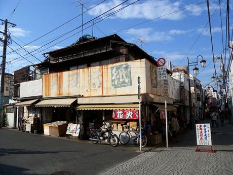 20080923_kuronuma