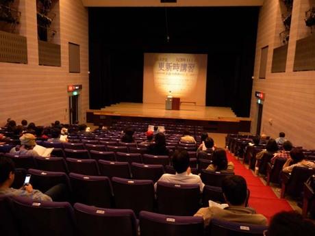 20081106_kamakura_seminar