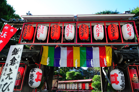 20090101_08_hongakuji1