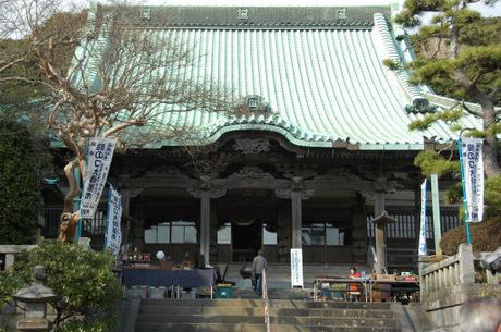 20090215_ryukoji_2