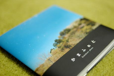 20090218_book1