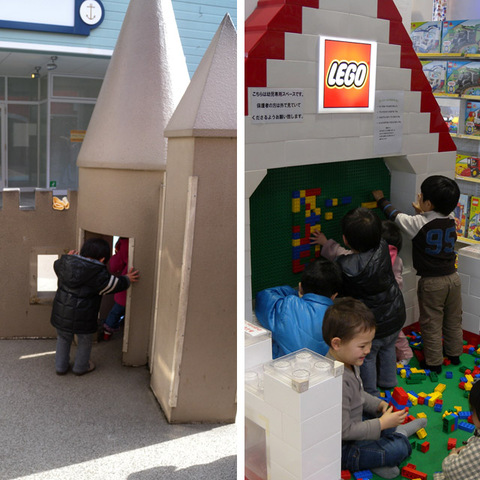 20090228_outlet2