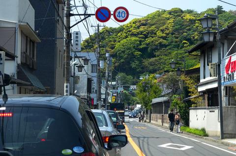 20090430_yukinoshita